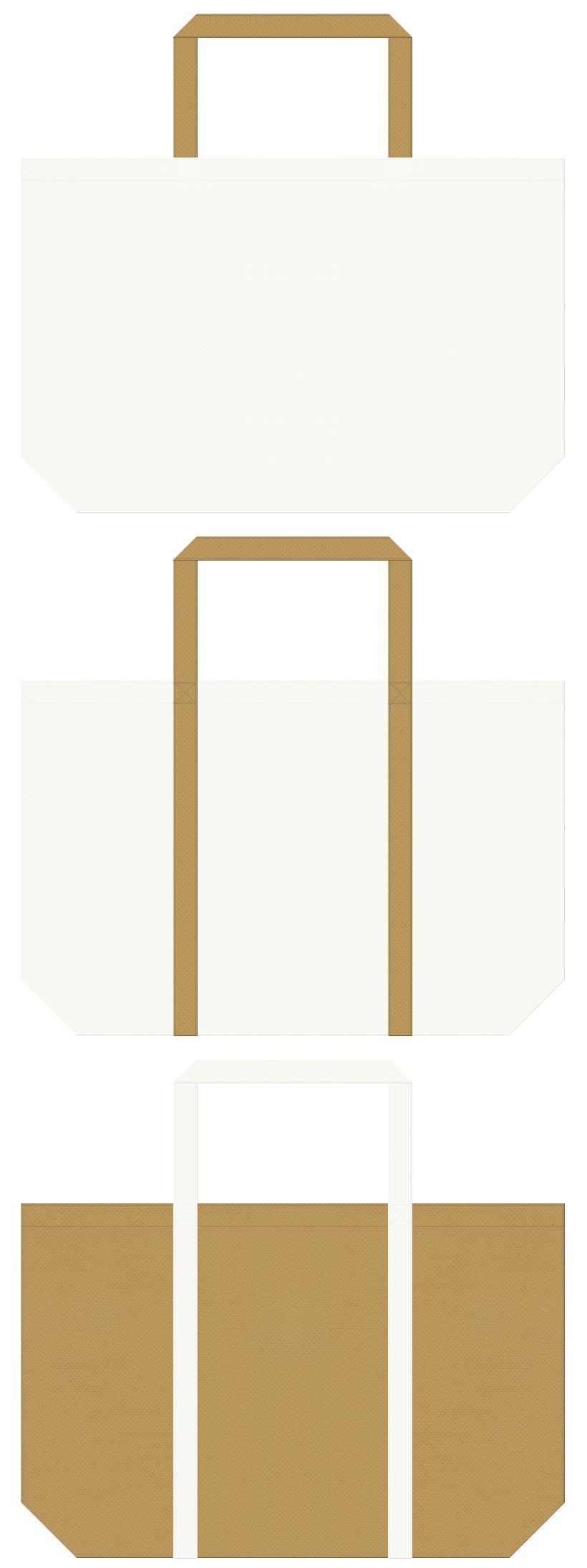オフホワイト色と金色系黄土色の不織布ショッピングバッグのデザイン:スイーツ・ベーカリーのショッピングバッグにお奨めです。