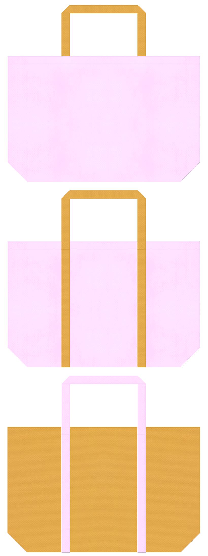 ペットショップ・ペットサロン・ペット用品・ペットフード・アニマルケア・絵本・おとぎ話・キャンディー・ワンダーランド・テーマパーク・プリンセス・ガーリーデザインのショッピングバッグにお奨めの不織布バッグデザイン:パステルピンク色と黄土色のコーデ