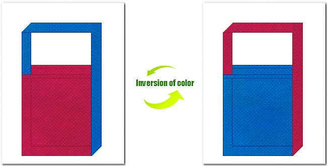 濃ピンク色と青色の不織布ショルダーバッグ