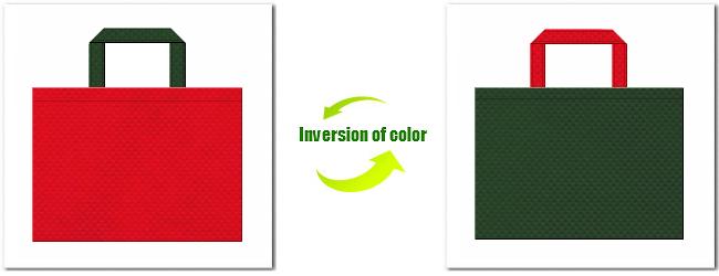 紅色と濃緑色の不織布バッグコーディネート