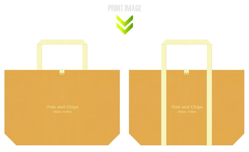 不織布バッグのデザイン:揚げ物のショッピングバッグ