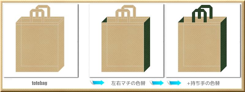 不織布トートバッグ:メイン不織布カラーカーキ色+28色のコーデ