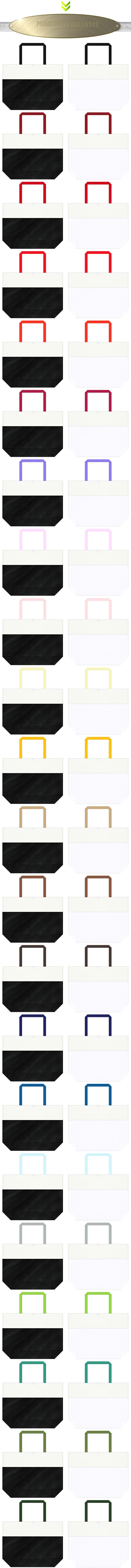 黒色メッシュ・白色メッシュとオフホワイト色の不織布をメインに使用した、台形型のメッシュバッグのカラーシミュレーション