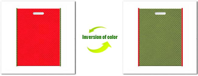 不織布小判抜き袋:No.6カーマインレッドとNo.34グラスグリーンの組み合わせ
