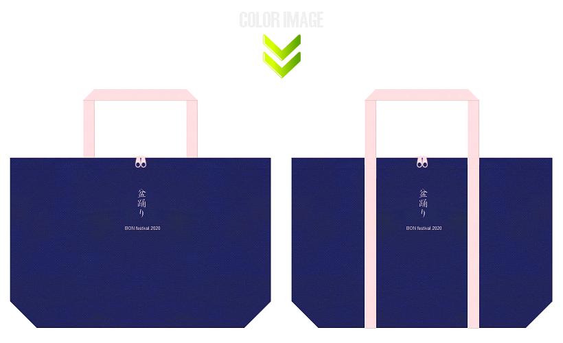 明るい紺色と桜色の不織布エコバッグのデザイン例:盆踊り