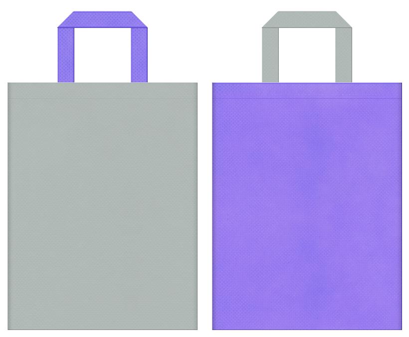 オフィスウェア・事務服・制服・ロボット・ラジコン・プラモデル・ホビーのイベントにお奨めの不織布バッグデザイン:グレー色と薄紫色のコーディネート