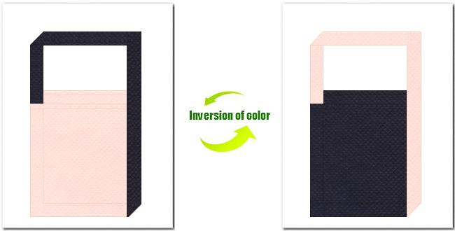桜色と濃紺色の不織布ショルダーバッグのデザイン