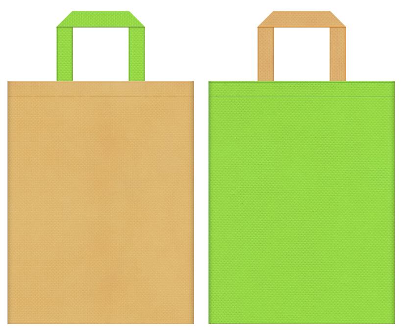 不織布バッグの印刷ロゴ背景レイヤー用デザイン:薄黄土色と黄緑色のコーディネート:牧場イベント:ゲームの販促イベントにお奨めの配色です。