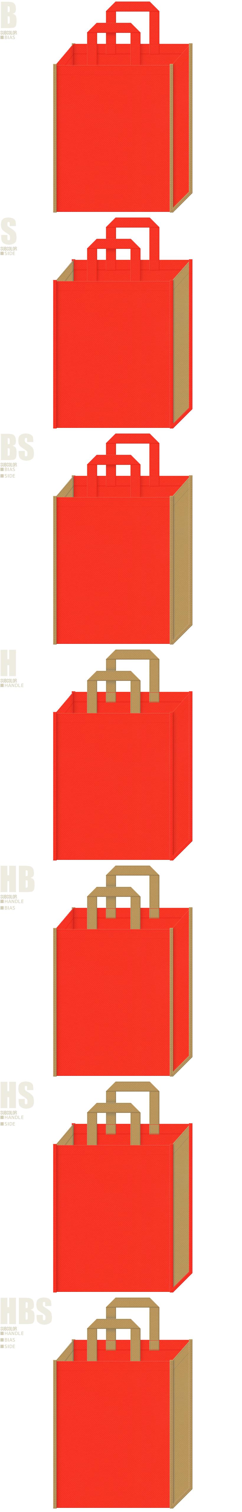 オレンジ色と金色系黄土色-7パターンの不織布トートバッグ配色デザイン例