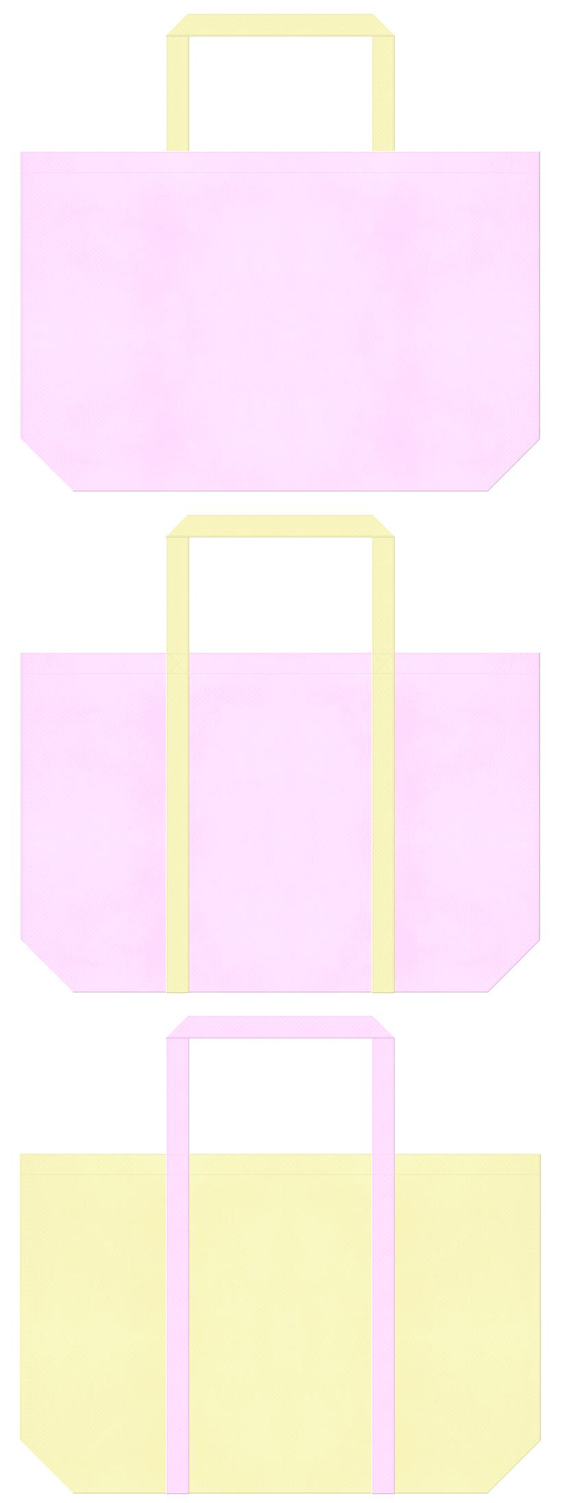 明るいピンク色と薄黄色の不織布ショッピングバッグデザイン:福祉用具・介護用品のショッピングバッグにお奨めです。