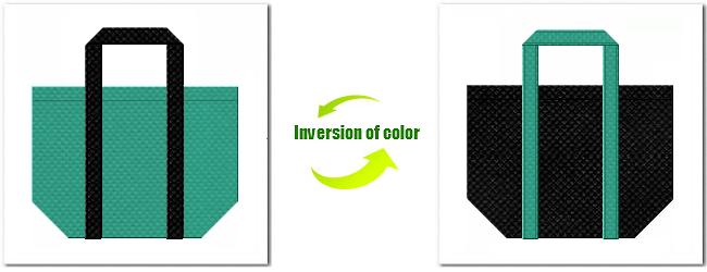 不織布No.31ライムグリーンと不織布No.9ブラックの組み合わせのエコバッグ