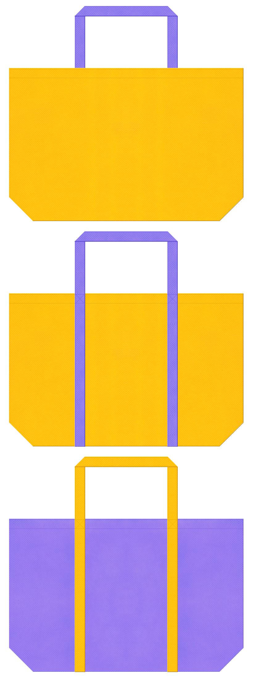 黄色と薄紫色の不織布バッグデザイン。遊園地・ゲーム・おもちゃのショッピングバッグにお奨めです。