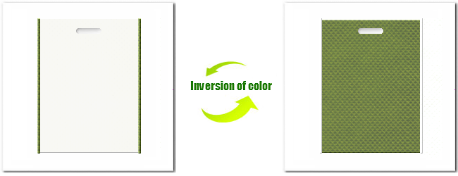不織布小判抜き袋:No.12オフホワイトとNo.34グラスグリーンの組み合わせ