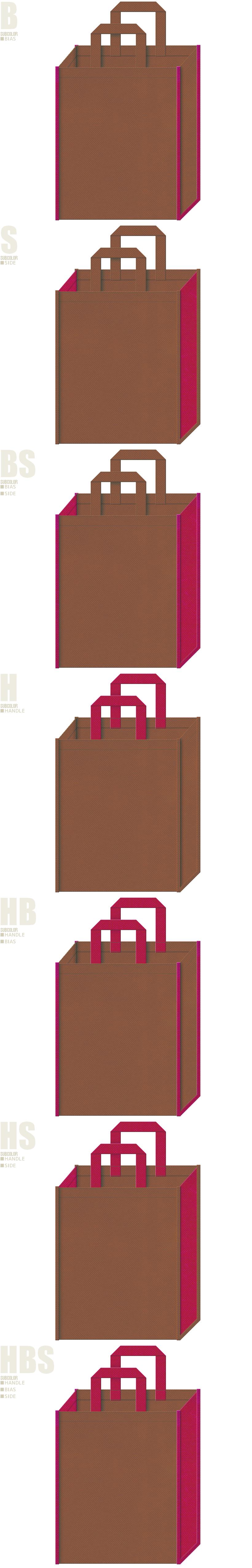 南国、トロピカルイメージの不織布バッグにお奨めの配色です。茶色と濃い目のピンク色、7パターンの不織布トートバッグ配色デザイン例。