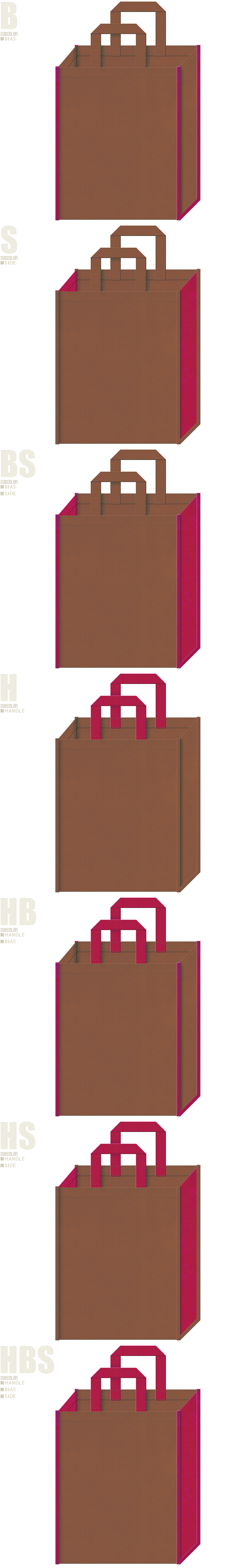 ハワイアン・アロハシャツ・水着・南国・トロピカル・フルーツ・カクテル・リゾート・トラベルバッグ・旅行のノベルティにお奨めの不織布バッグデザイン:茶色と濃いピンク色の配色7パターン
