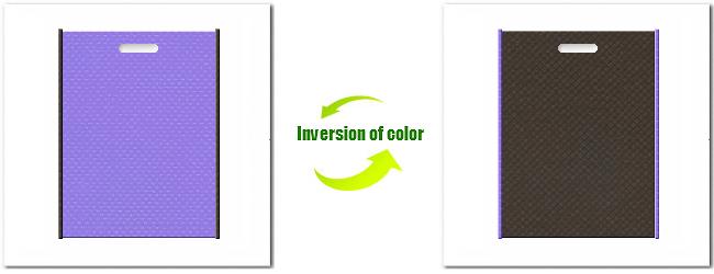 不織布小判抜き袋:No.32ミディアムパープルとNo.40ダークコーヒーブラウンの組み合わせ