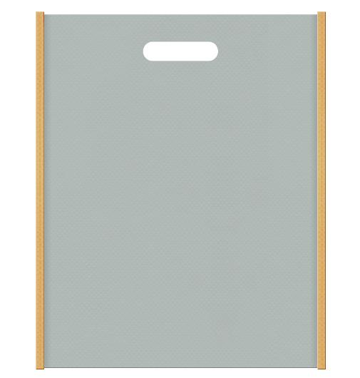 不織布バッグ小判抜き メインカラーグレー色とサブカラー薄黄土色
