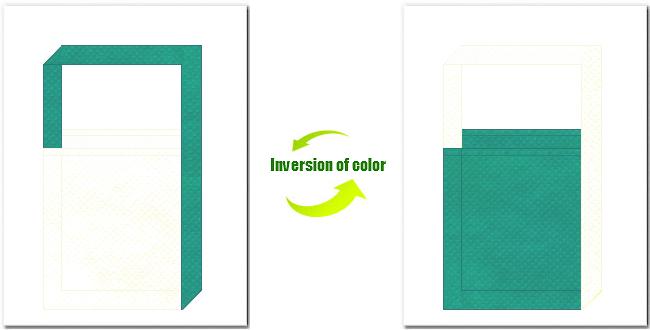 オフホワイト色と青緑色の不織布ショルダーバッグのデザイン:園芸・エコイメージにお奨めの配色です。