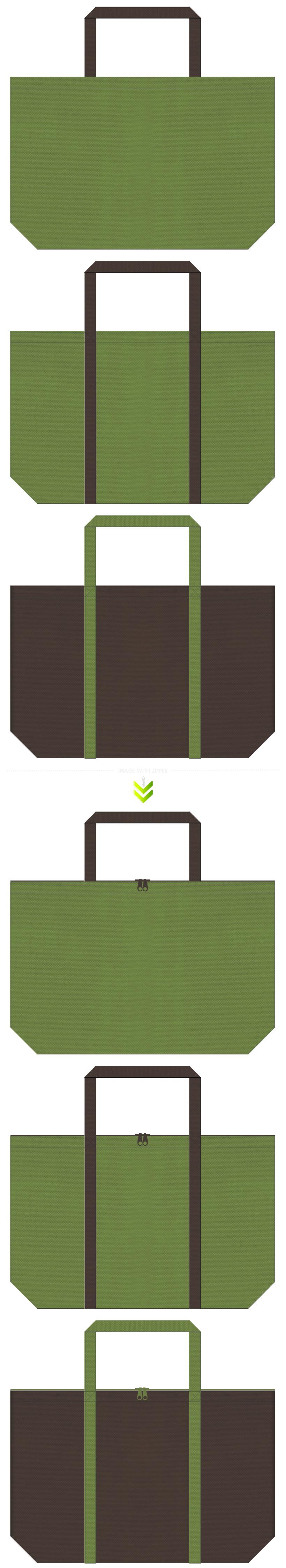 草色とこげ茶色の不織布エコバッグのデザイン。お城イベントのノベルティにお奨めです。