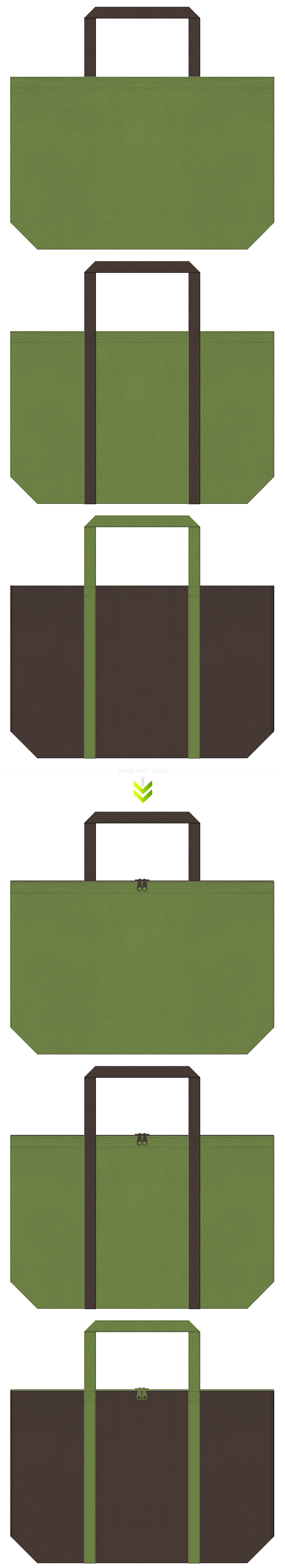 草色とこげ茶色の不織布エコバッグのデザイン。焼酎・伝統工芸のイメージや、お城イベントのノベルティにお奨めです。