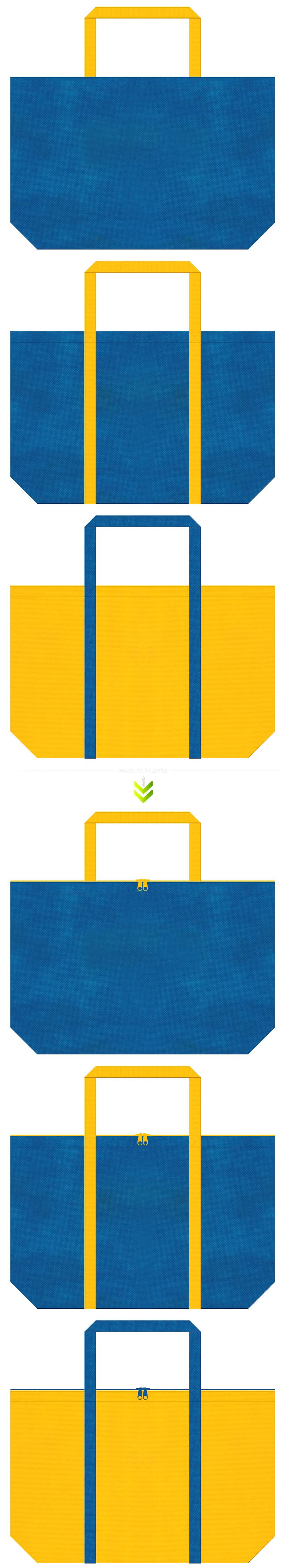 青色と黄色の不織布バッグデザイン。遊園地・テーマパーク・おもちゃのショッピングバッグにお奨めです。
