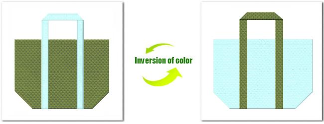 不織布No.34グラスグリーンと不織布No.30水色の組み合わせのエコバッグ