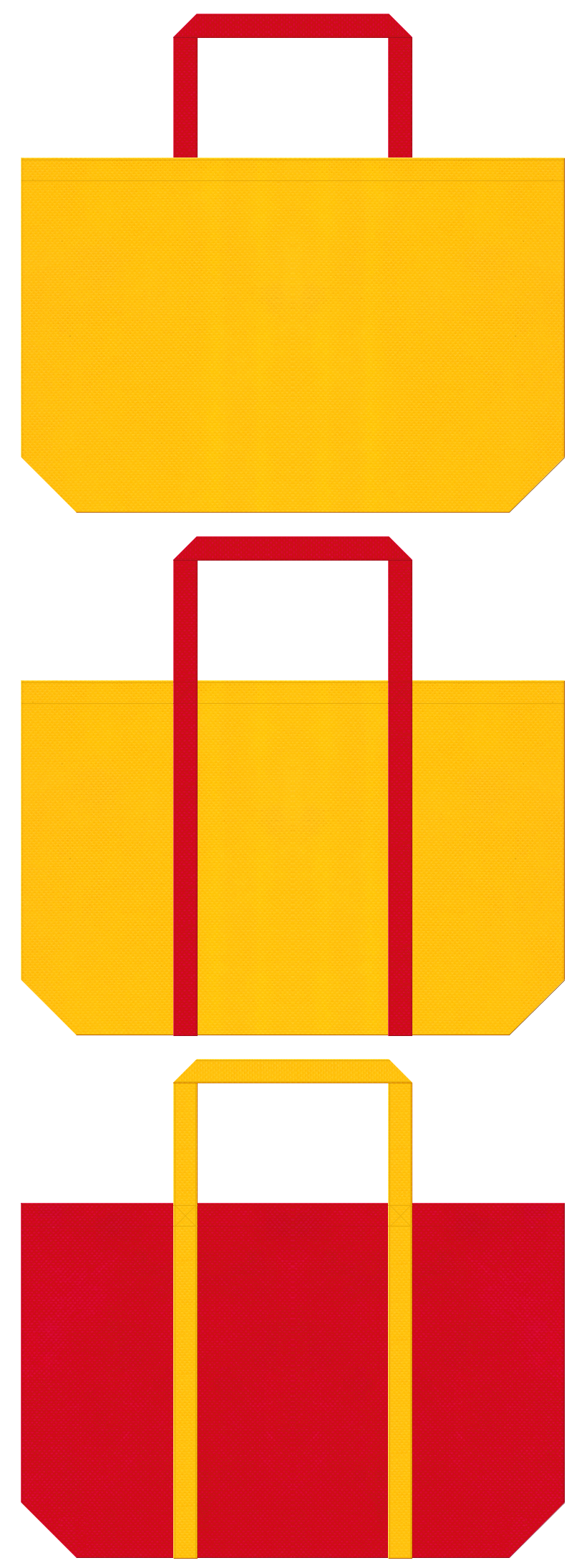 黄色と紅色の不織布バッグデザイン。遊園地・ゲーム・おもちゃのショッピングバッグにお奨めです。