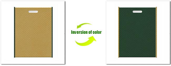 不織布小判抜き袋:No.23ブラウンゴールドとNo.27ダークグリーンの組み合わせ