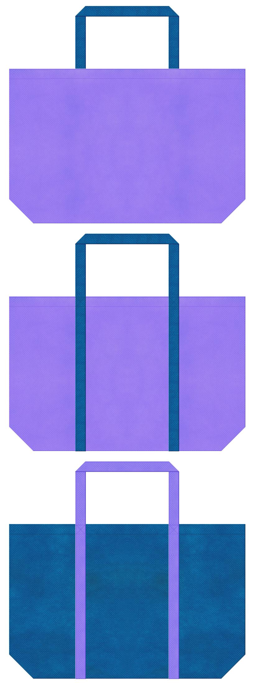 薄紫色と青色の不織布ショッピングバッグデザイン。