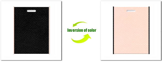 不織布小判抜き袋:No.9ブラックとNo.26ライトピンクの組み合わせ