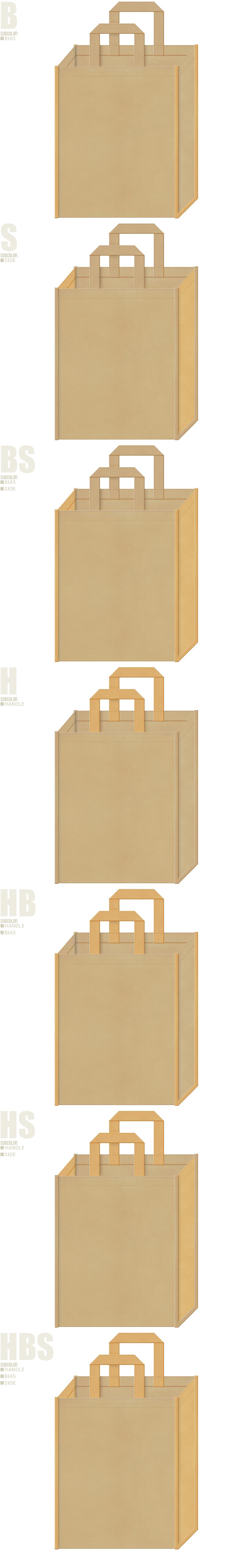 カーキ色と薄黄土色、7パターンの不織布トートバッグ配色デザイン例。