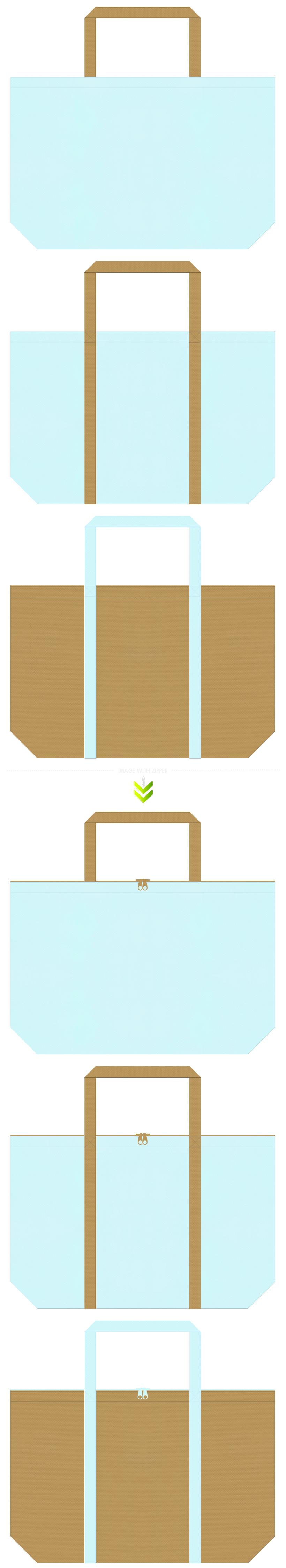 フェミニン・絵本・おとぎ話・ロールプレイングゲーム・ガーリーデザインの不織布ショッピングバッグにお奨め:水色と金黄土色のコーデ