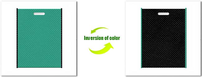 不織布小判抜き袋:No.31ライムグリーンとNo.9ブラックの組み合わせ