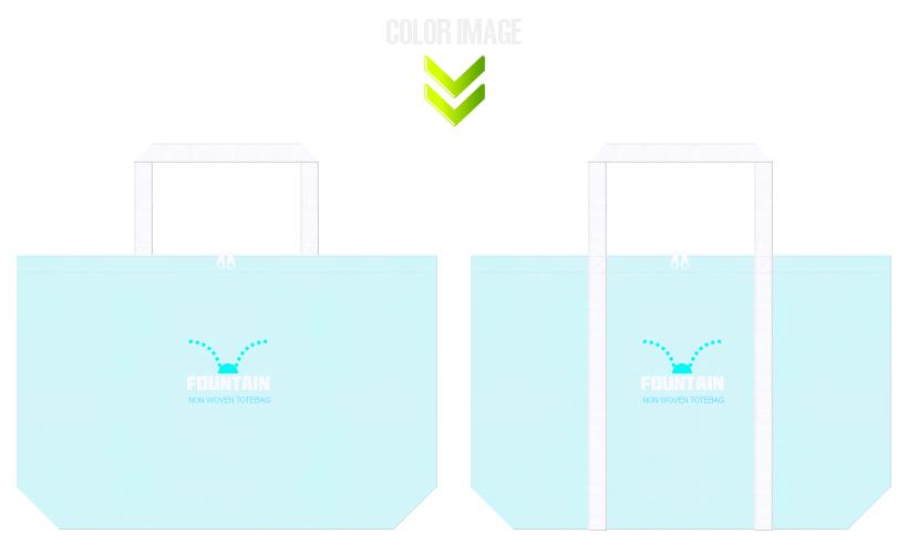 水色と白色の不織布バッグデザイン:水道・散水設備・エクステリアの展示会用バッグ(ファスナー付き)