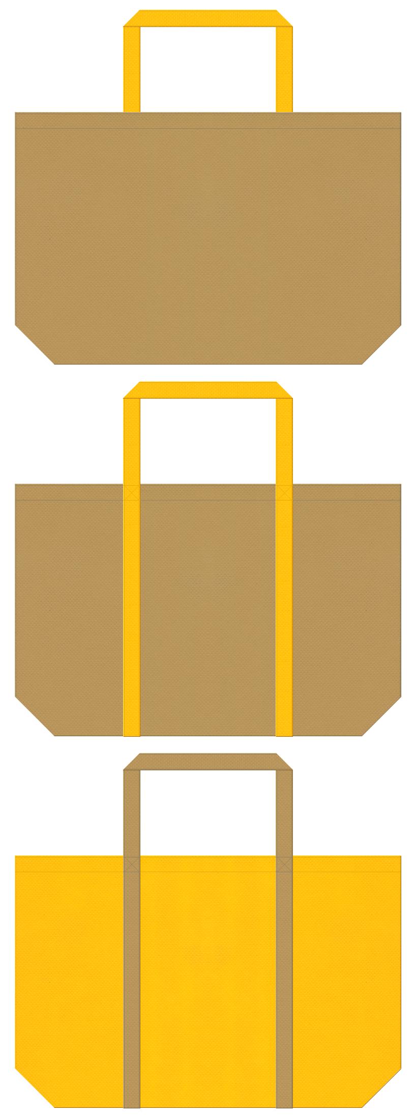 金色系黄土色と黄色の不織布バッグデザイン。ピラミッド・黄金・マロンケーキのイメージにお奨めの配色です。