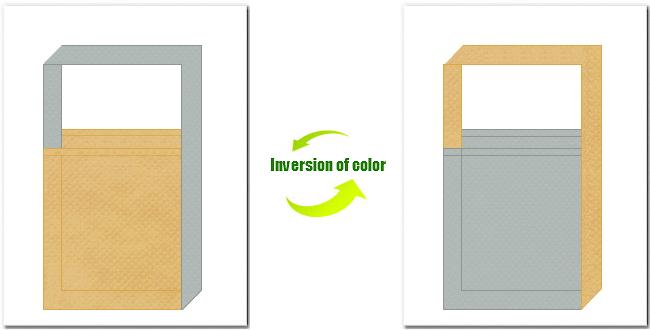 薄黄土色とグレー色の不織布ショルダーバッグのデザイン