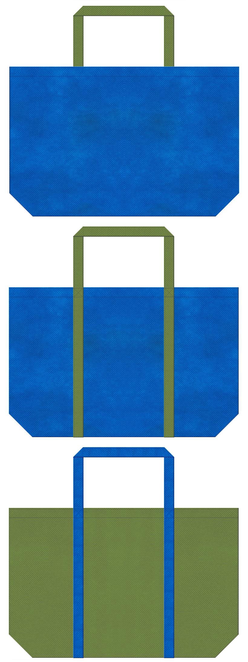 不織布トートバッグ 舟底タイプ 不織布カラーNo.22スカイブルーとNo.34グラスグリーンの組み合わせ