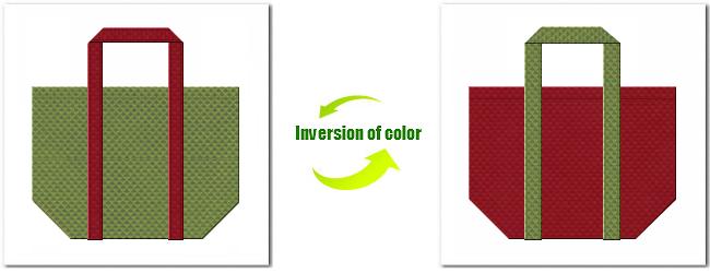 不織布No.34グラスグリーンと不織布No.25ローズレッドの組み合わせのエコバッグ