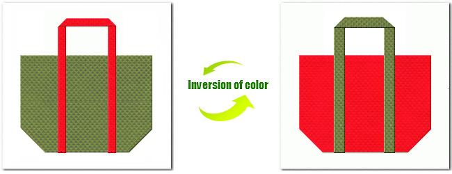 不織布No.34グラスグリーンと不織布No.6カーマインレッドの組み合わせのエコバッグ