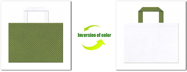不織布No.34グラスグリーンと不織布No.15ホワイトの組み合わせ