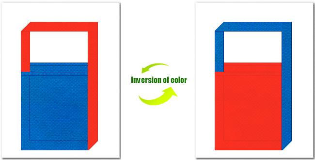 不織布ショルダーバッグのデザイン:不織布No.22スカイブルーと不織布No.1オレンジの組み合わせ
