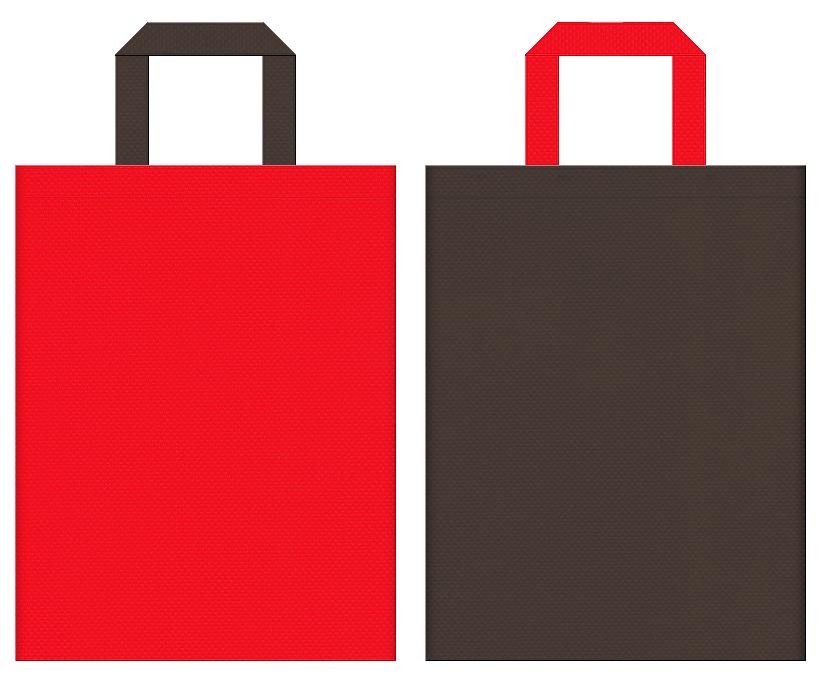 暖炉・ストーブ・クリスマスにお奨めの不織布バッグデザイン:赤色とこげ茶色のコーディネート