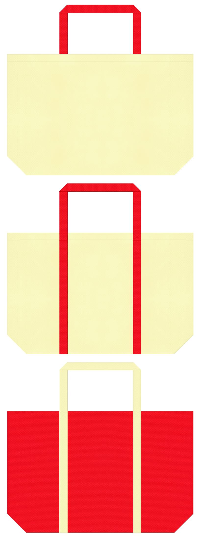 薄黄色と赤色の不織布マイバッグデザイン:ピザ風の配色です。