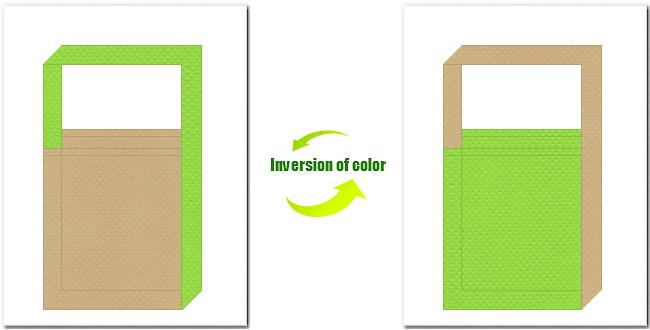 カーキ色と黄緑色の不織布ショルダーバッグのデザイン