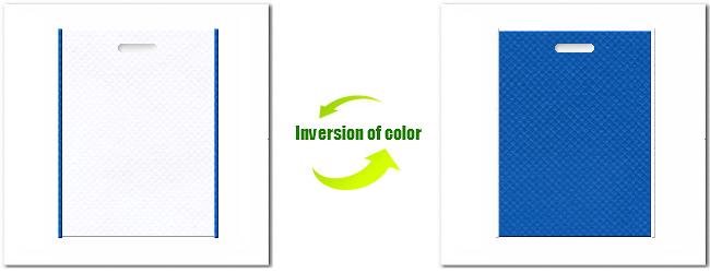 不織布小判抜き袋:No.15ホワイトとNo.22スカイブルーの組み合わせ