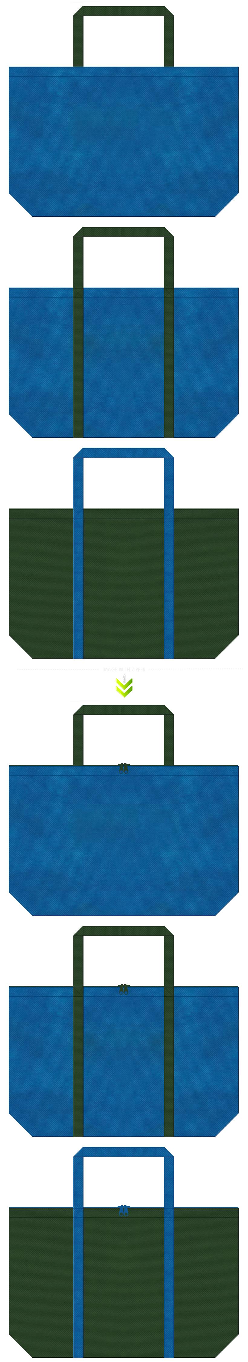 バッグノベルティのコーデ。青色と濃緑色の不織布バッグデザイン。