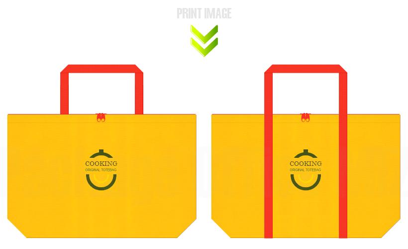 黄色とオレンジ色の不織布ショッピングバッグデザイン例:かぼちゃ風の配色です。