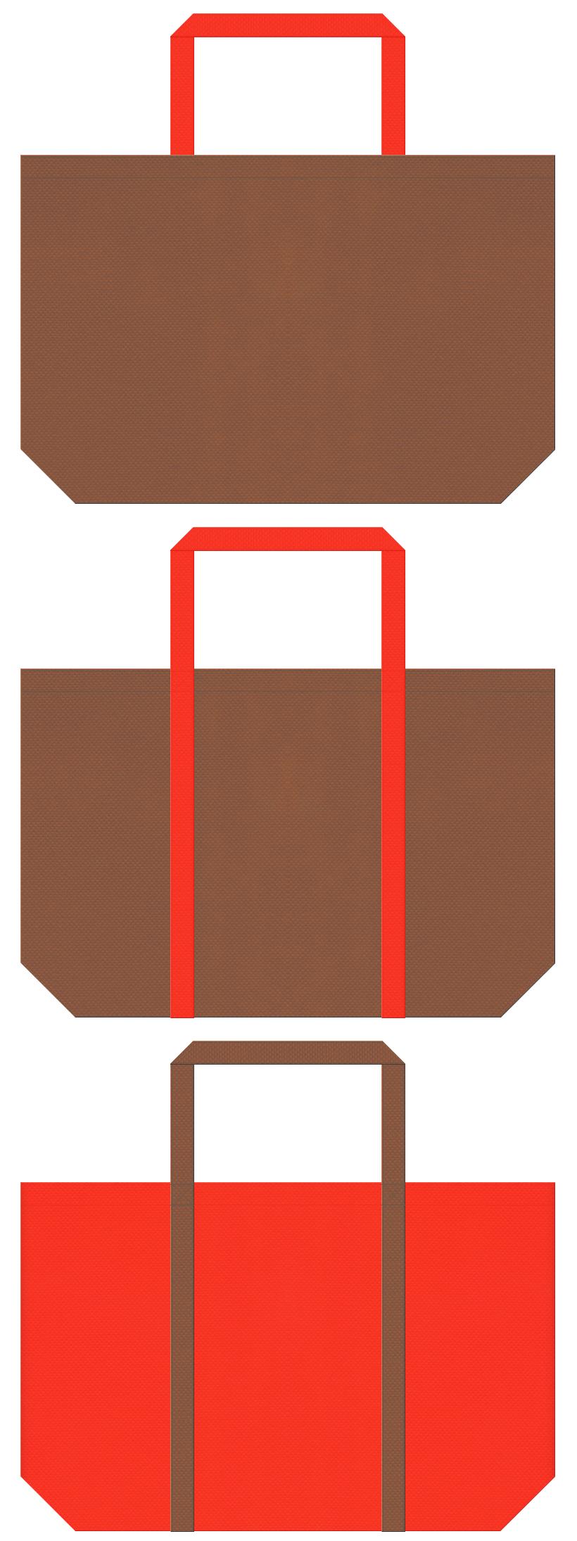 茶色とオレンジ色の不織布ショッピングバッグデザイン。オレンジチョコ風。