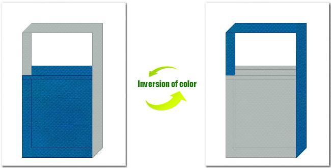 青色とグレー色の不織布ショルダーバッグのデザイン
