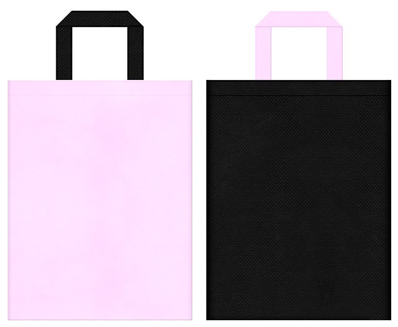 ユニフォーム・運動靴・アウトドア・スポーツイベント・ゴスロリ・猫・フラミンゴ・バタフライ・占い・魔女・魔法使い・ウィッグ・コスプレ・ガーリーデザインにお奨めの不織布バッグデザイン:パステルピンク色と黒色のコーディネート